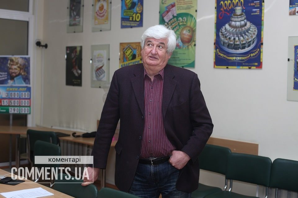 Как украинский лотерейный рынок уничтожила нездоровая конкуренция