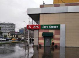 «Лига Ставок» и «Фонбет» лидируют среди российских БК