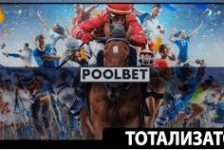 Расширение линейки игр со ставками на лошадей от Пулбет