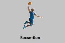 Негативные отзывы на лотерею «Баскетбол»