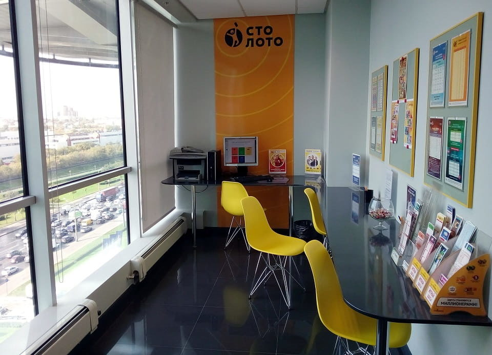 Как встречают победителей в офисе Столото в Москве?