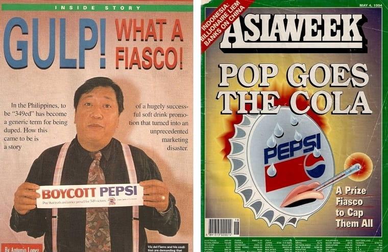 Обложки журналов с историей о провале