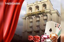 В киевском отеле «Казацкий» планируют создать игорное заведение