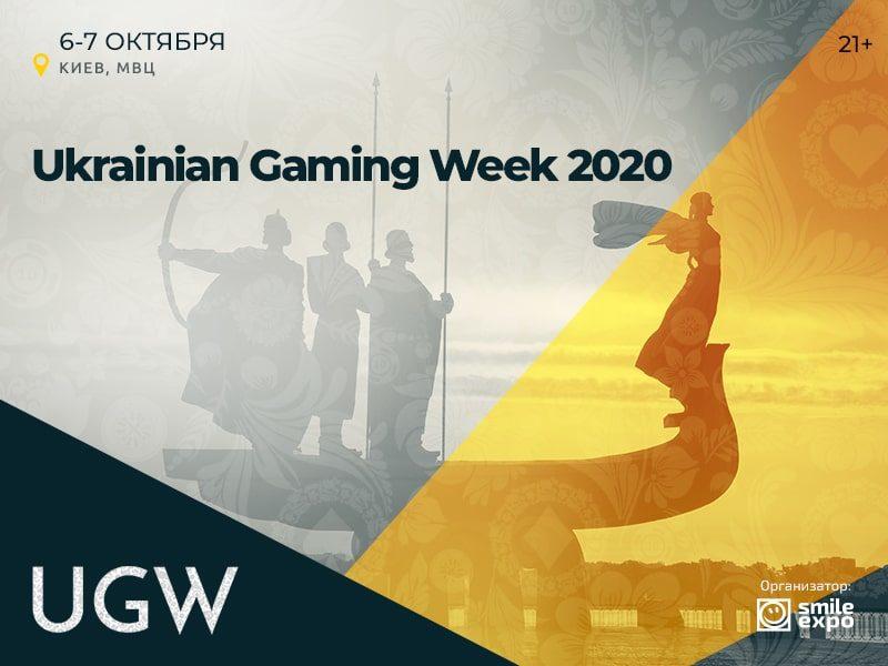 UGW-2020-800x600.jpg