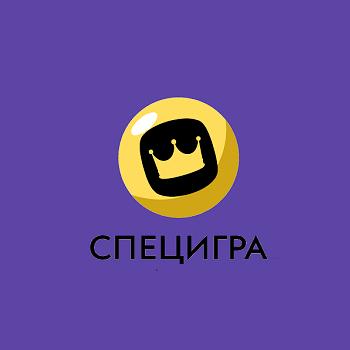 Специгра