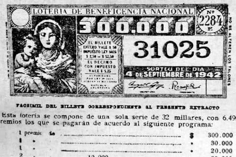 билет Национальной лотереи