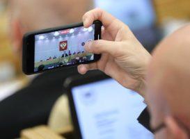 «Единый регулятор азартных игр», законопроект