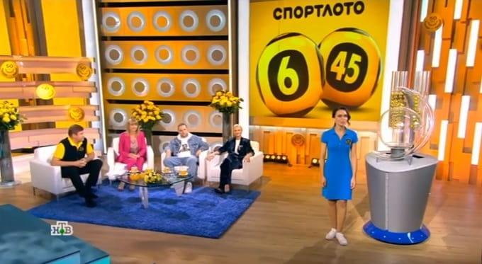 """тираж лотереи """"6 и из 45"""" в телевизионной программе"""