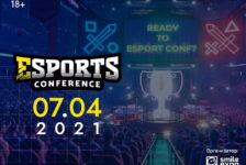Весной 2021 в Киеве пройдет eSPORTconf Ukraine
