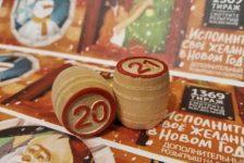 Онлайн-трансляция 1369 тиража лотереи «Русское лото»