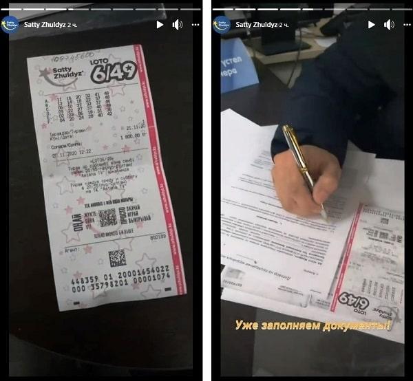 Билет, сорвавший джекпот и победитель, заполняющий документы