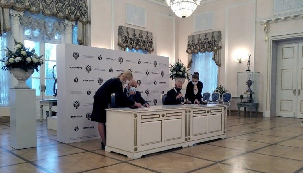 Церемония гашения марки, посвященной 50-летию «Спортлото»