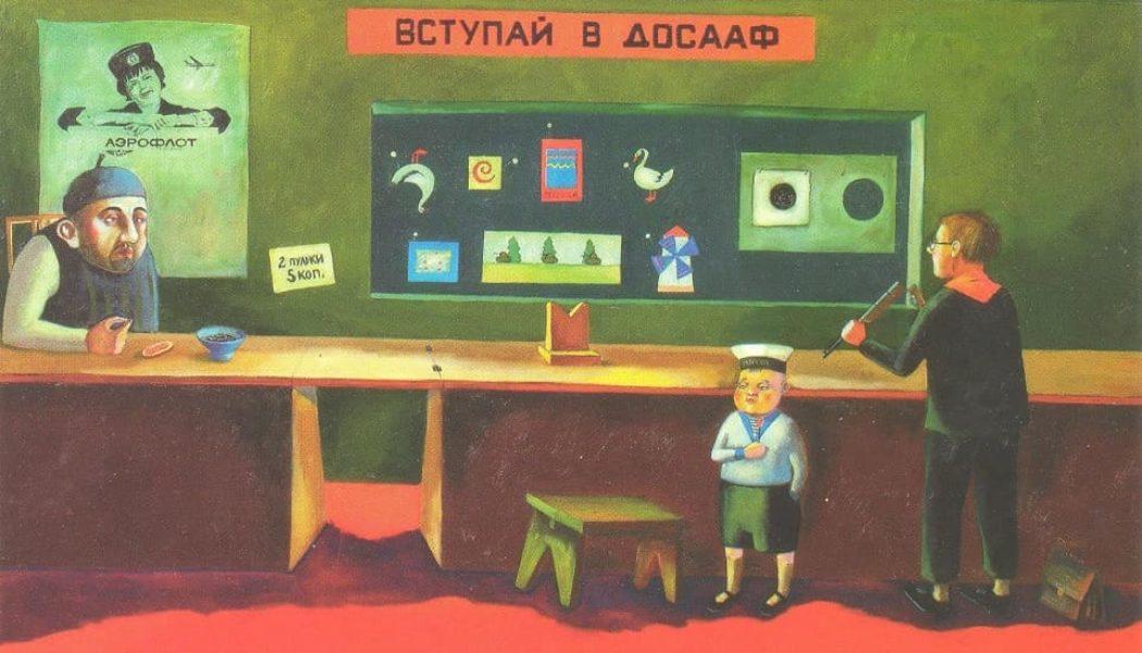 Лотереи ДОСААФ СССР, успехи за первые десять лет