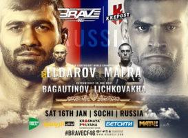 16 января в WOW ARENA состоится турнир по MMA
