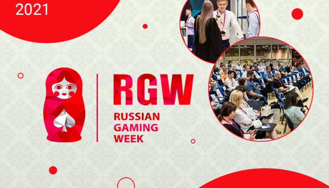 В апреле пройдет 14-я Russian Gaming Week