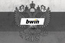 Bwin официально объявил об остановке деятельности в России