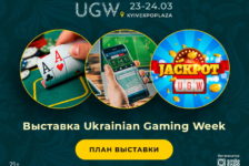 Экспоненты Ukrainian Gaming Week 2021