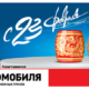 Тиражная таблица 1377 тиража Русского лото
