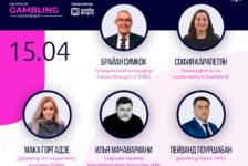 Georgia Gambling Conference 2021 пройдет в апреле