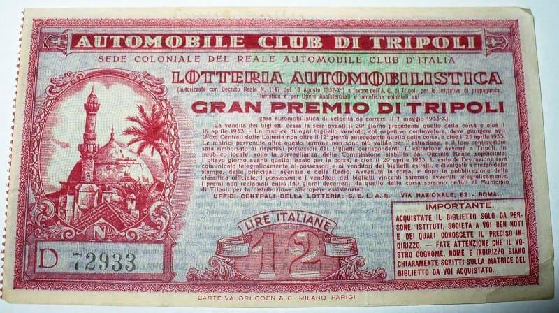 Лотерейный билет предыдущего (1932) года