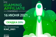 Юбилейная Kyiv iGaming Affiliate Conference