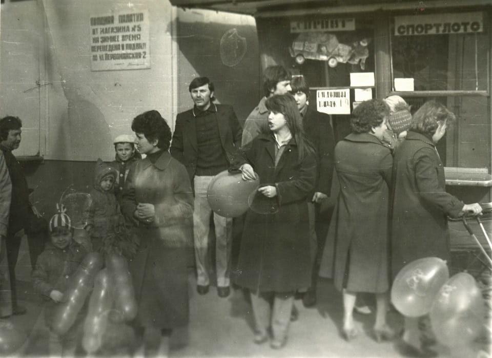 Выигрыши в советских лотереях (1979 — 1984 год)