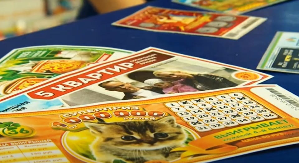 Российский лотерейный рынок в 2020 году, разворот тренда