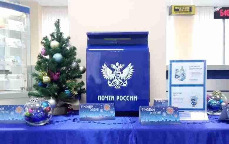 Где продавались билеты, выигравшие в Новый год миллион рублей