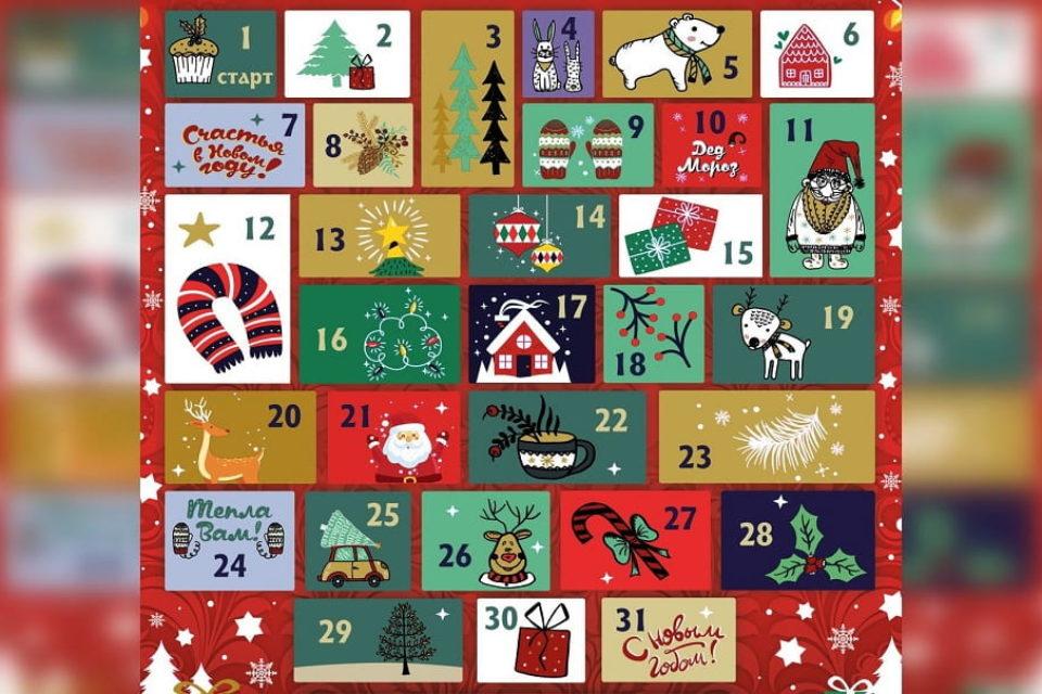 Лотерейный адвент-календарь, первые итоги