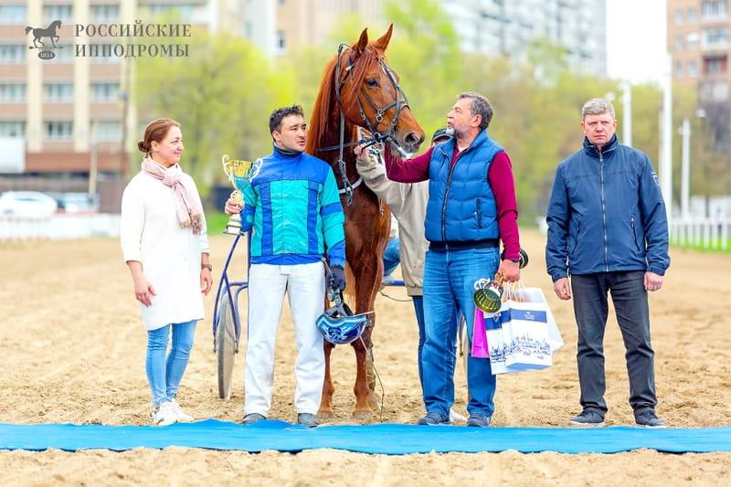 Аквамарин и Александр Несяев