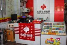 Китайцы потратили на лотерейные билеты 13 миллиардов долларов