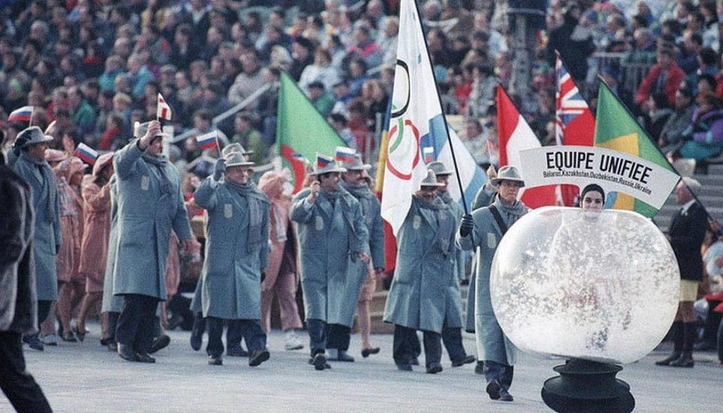 Моментальная лотерея Олимпийского Комитета СССР