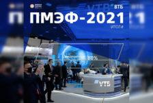 Группа ВТБ иООО «Спортивные лотереи» объявили о сотрудничестве