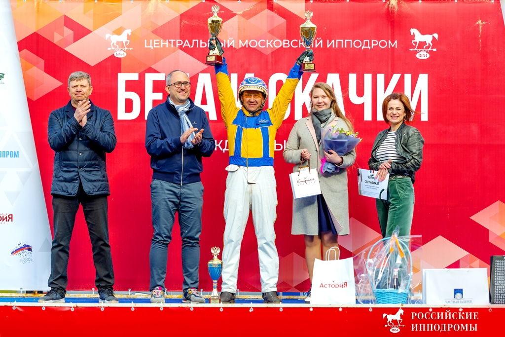 13 ярких побед на Центральном Московском ипподроме