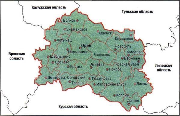 Спортлото в Орловской области