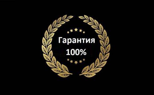 Как менялся гарантированный джекпот Русского лото