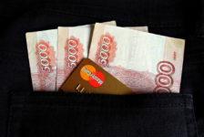 ВТБ приобретет долю в операторе ЕЦУПС