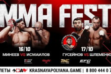 Хабиб Нурмагомедов посетит MMA FEST в WOW ARENA